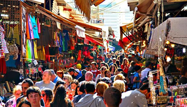 carmel-market-israel