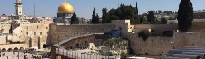 Israel – Jerusalem